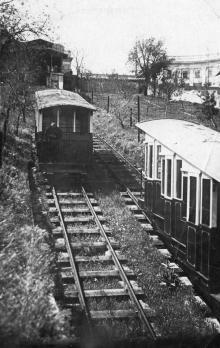 Одесса. Подъемный трамвай. Почтовая карточка. 1933 г.