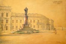 Проект памятника К. Марксу, 1940-е годы