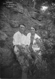 Одесса. Сан. им. Калинина. 16 августа 1938 г.