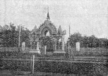 Циклодром. Фото в иллюстрированном путеводителе по Одессе Вайнера. 1901 г.