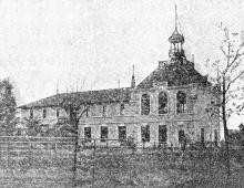 Ипподром. Фото в иллюстрированном путеводителе по Одессе Вайнера. 1901 г.