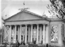 Кинотеатр «Родина». Одесса, 1962 г.