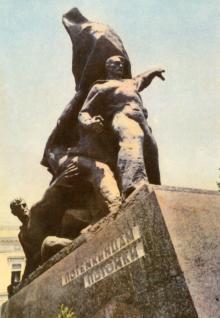Пам'ятник потьомкінцям