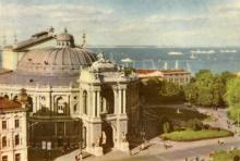 Театр опери та балету