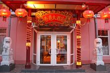 Одесса. Китайский ресторан на ул. Гаванной. Август, 2008 г.