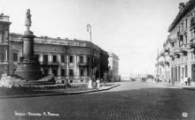Одесса. Площадь К. Маркса