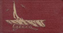 1957 г. Фотонабор-гармошка «Одесса»