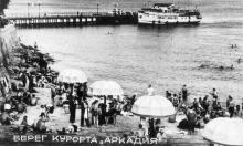 Берег курорта «Аркадия»