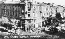 Ул. Советской Армии