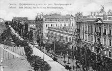 Одесса. Дерибасовская улица с угла Преображенской. Открытое письмо