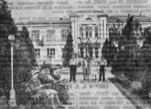 В санатории им. Чкалова. Фото Я. Левита в газете «Большевистское знамя». 20 мая 1950 г.