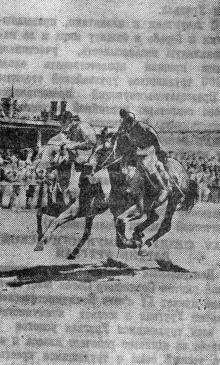 На Одесском ипподроме в день открытия сезона. Фото Я. Левита в газете «Большевистское знамя». 23 мая 1950 г.