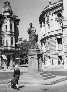 1960 г.