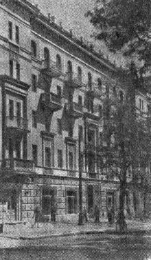 Новый дом на Садовой ул. № 19. Фото Я. Левита в газете «Большевистское знамя». 26 августа 1950 г.