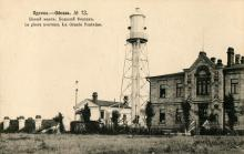 Новый маяк, открытка 1905 г.
