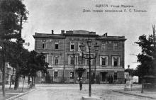 Дом № 2 по Барятинскому пер., вид с Маразлиевской ул.