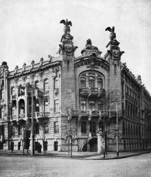 Дом М.Д. Лукацкого в Одессе. Угол Маразлиевской и Барятинского пер. Фото в «Зодчем». 1903 г.