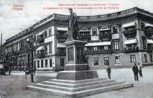 Одесса. Николаевский Бульвар и памятник Ришелье. Открытое письмо. Начало 1900-х гг.