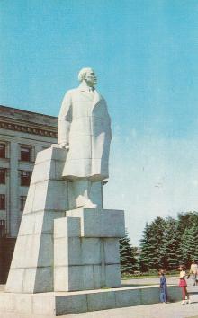 Пам,ятник В.І. Леніну