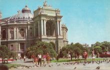 Державний академічний театр опери та балету