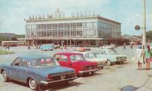 Автовокзал. Фото з комплекту листівок «Одеса», 1977 р.