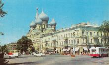 Планетарій ім. К.Е. Ціолковського. Листівка з комплекту 1977 р.