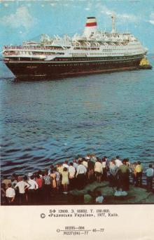 Обкладинка: в Одеському порту (4 сторінка)