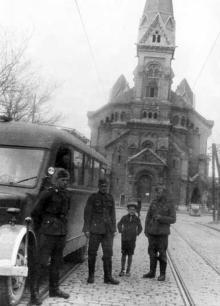 1941-1944 г.г.