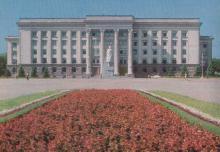 Одесса. Здание обкома Коммунистической партии Украины. Фото А. Маркелова. Почтовая открытка из набора 1975 г.
