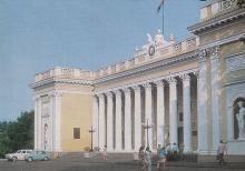 Одесса. Здание исполкома городского Совета депутатов трудящихся. Фото Б. Круцко. Почтовая открытка из набора 1975 г.
