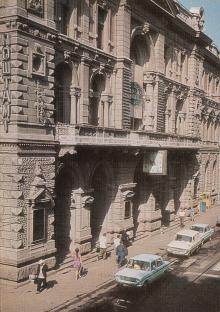 Одесса. Почтамт. Фото Б. Круцко. Почтовая открытка из набора 1975 г.