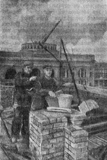 Фото в газете «Большевистское знамя». 09 октября 1951 г.