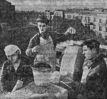 � ����� ��� ���������� ����������� ������� ��������� ��������� ��������� ����� ����� �� ������������ �����. ���� �. ��������� � ������ ��������������� ������. 02 ������� 1951 �.