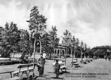Александровский парк, главный ресторан