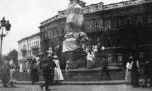 1919 г. (?)