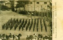 Гимназия А.В. Юнгмейстера, 1907 г.