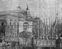 Праздник Первого Мая в Одессе. Фото в газете «Большевистское знамя». 04 мая 1952 г.