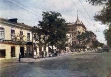 1956 �.