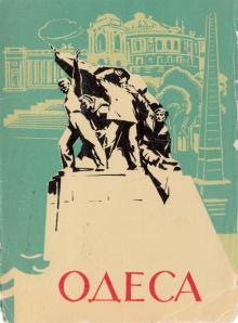 1970 р. Комплект листівок
