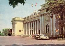 Одеса. Адміністративний будинок. Фото А. Підберезького