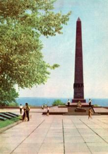 Одеса. Пам,ятник Невідомому матросові. Фото А. Підберезького