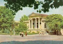 Одеса. Археологічний музей. Фото А. Підберезького. З комплекту листівок 1970 р.