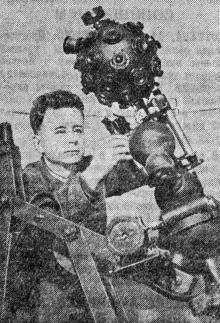 Движущийся шар с вмонтированными проекционными аппаратами. Фото в газете «Большевистское знамя». 12 января 1952 г.