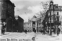 Одесса. Улица Ленина. Вид на оперный театр. Фото Макарова В.Е. Почтовая карточка