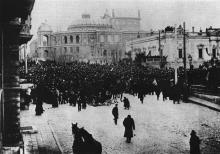 Одесса, демонстрация, 1905 г.