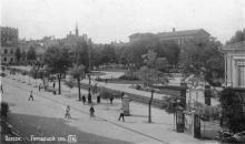 Одесса. Городской сад
