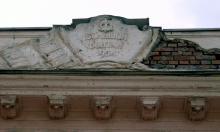 Фрагмент здания касс. Фотограф Людмила Роговская. 2005 г.