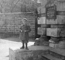 Одесса, ул. Пастера, 2, институт вакцин и сывороток. Фотограф Анатолий Филаретович Бощенко. 1954 г.