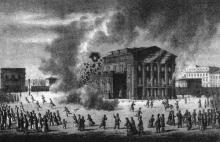 Одесса, пожар в городском театре, гравюра, 1873 г.