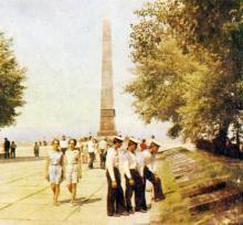 Аллея Славы в парке Шевченко, фотограф А.И. Молчанов, 1961 г.